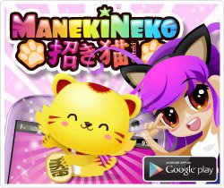 App Android Maneki Neko Kawaii